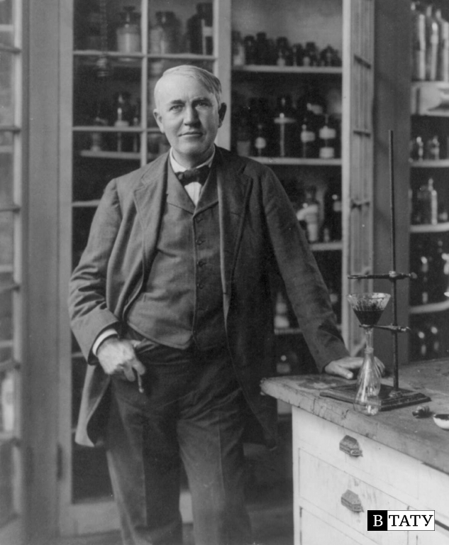 thesis of thomas edison Genius is one per cent inspiration and ninety-nine per cent perspiration every phase of human life uses at least one of edison's inventions.